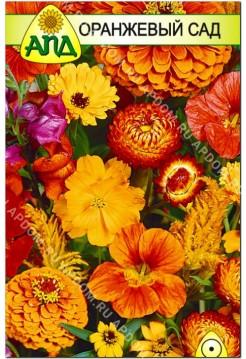 Смесь Сад оранжевый